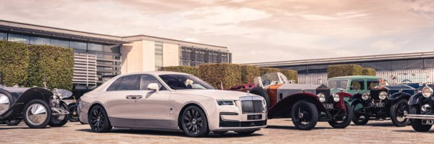 Rolls Royce Family